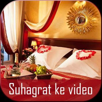 photo-of-suhagrat