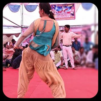 Sapna Dance Video | haryanvi dance screenshot 5