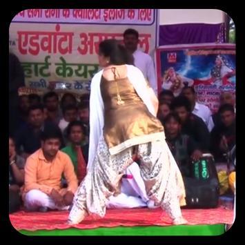Sapna dance video song 2017 | Hariyanvi Dance 2017 screenshot 3