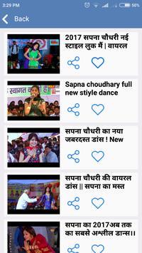 Sapna dance video song 2017 | Hariyanvi Dance 2017 screenshot 5