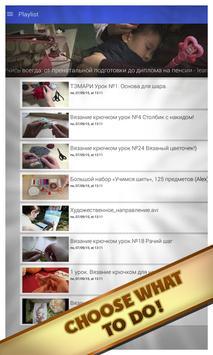 Learn needlework apk screenshot