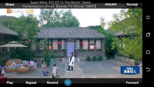 Watch MangoTV screenshot 2
