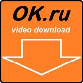 скачать видео с одноклассников icon
