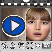 محرر فيديو: تعديل و إستخراج icon