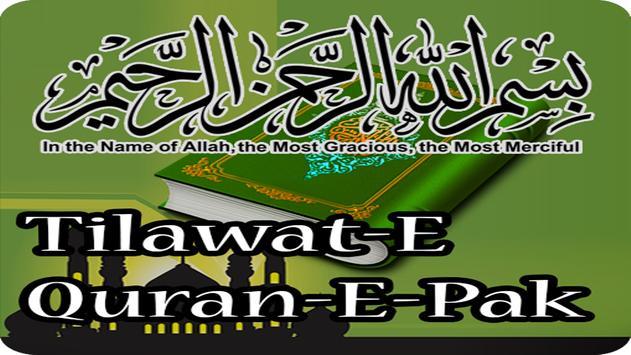 Quran Pak poster