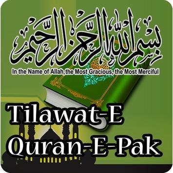 Quran Pak apk screenshot
