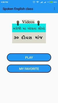 Spoken English in Gujarati/Speak English in 30 Day poster