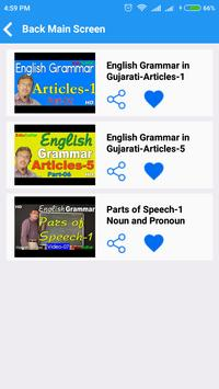 Spoken English in Gujarati/Speak English in 30 Day apk screenshot
