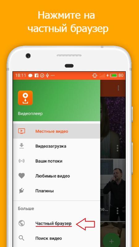 Odnoklassniki for android download.