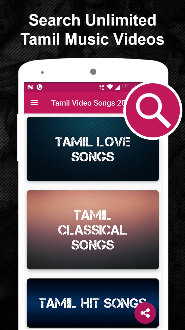 Tamil New Songs 2018 : All Tamil movies songs for Android - APK Download