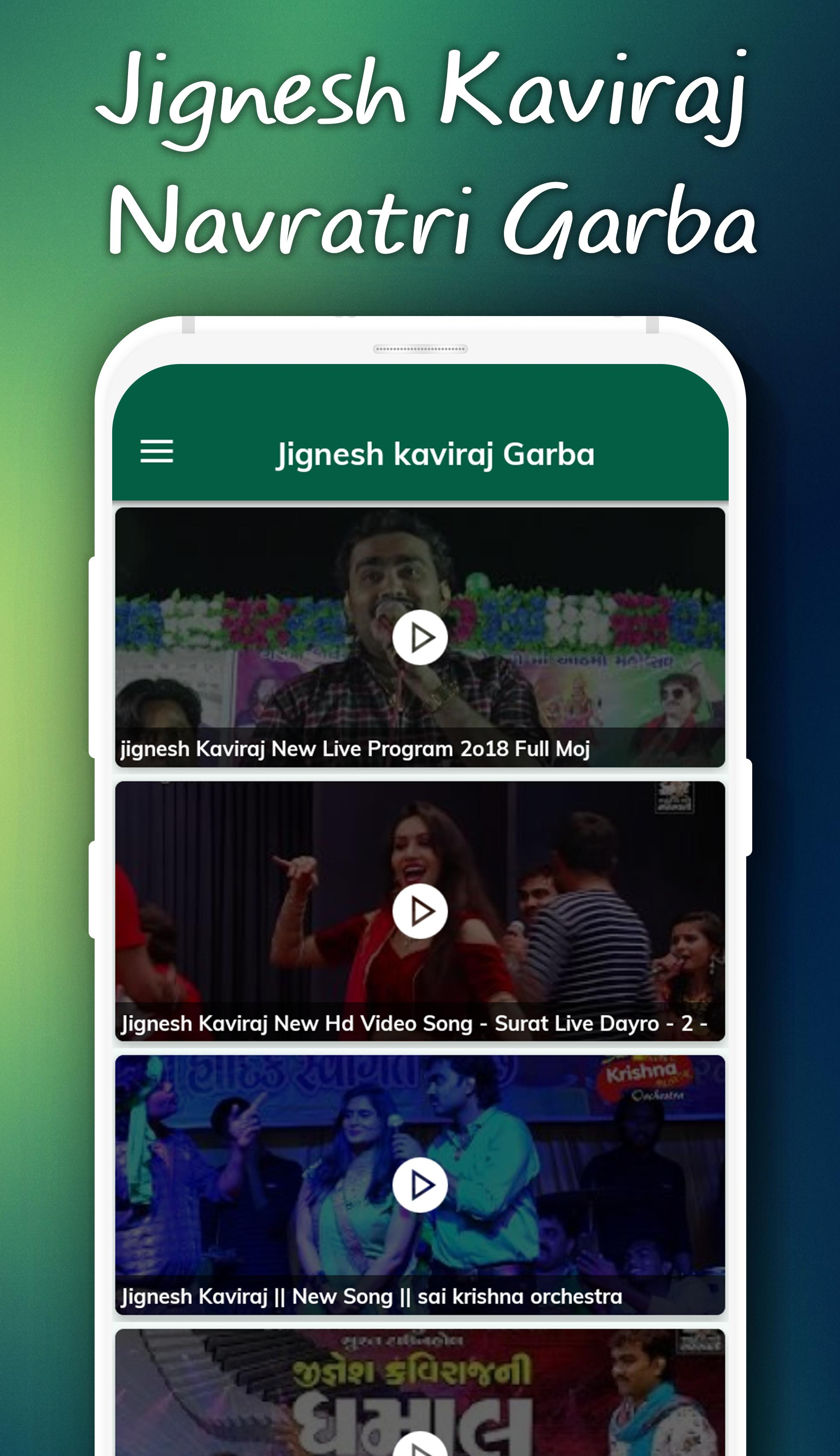 jignesh kaviraj garba 2018 & Jignesh kaviraj song for