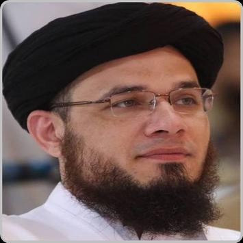 Syed Mufti Adnan Kakakhail poster