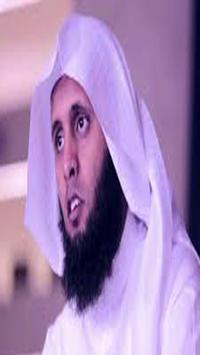 منصور السالمي محاضرات فيديو بدون انترنت poster