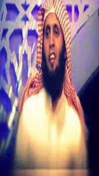 منصور السالمي محاضرات فيديو بدون انترنت screenshot 1