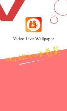 video live wallpaper poster