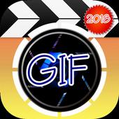 Animation Maker icon