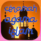 Kumpulan Ceramah Agama Islam 2018 icon