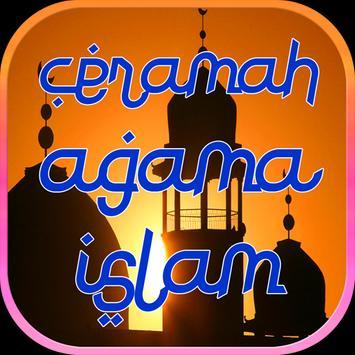 Kumpulan Ceramah Agama Islam 2018 poster
