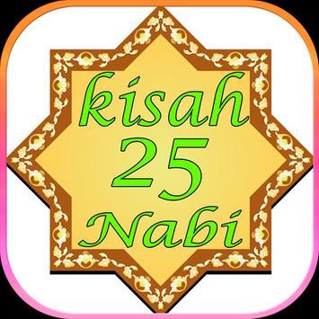 Video Kisah 25 Nabi dan Rasul screenshot 1