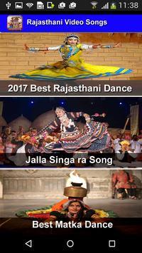 Latest Rajasthani Video Songs HD screenshot 1