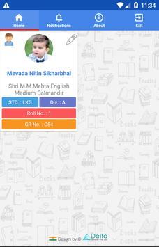 Vidyamandir iERP screenshot 2