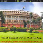 VIS West Bengal icon