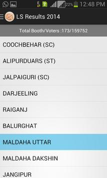 VIS West Bengal screenshot 4
