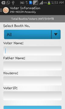 VIS Uttar Pradesh screenshot 1