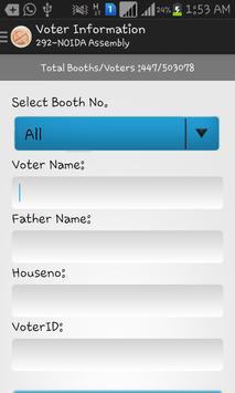 VIS Uttar Pradesh screenshot 3