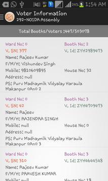 VIS Uttar Pradesh screenshot 5