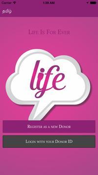 Periyar LIFE poster