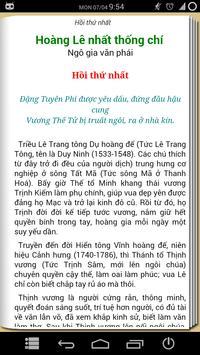 Hoàng Lê Nhất Thống Chí apk screenshot