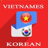 Vietnamese to Korean Translator icon