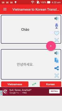 Vietnamese to Korean Translator poster