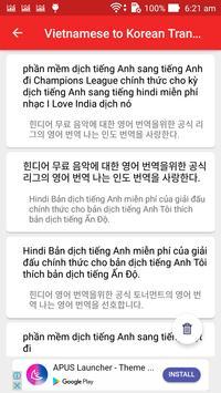 Vietnamese to Korean Translator apk screenshot