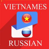 Vietnamese to Russian Translator icon