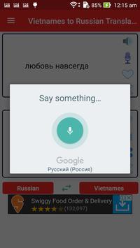 Vietnamese to Russian Translator apk screenshot