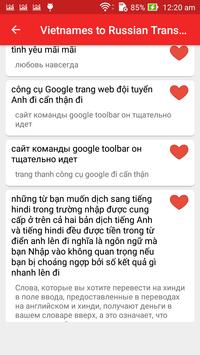 Vietnamese to Russian Translator screenshot 13