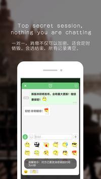 AKeyChat apk screenshot