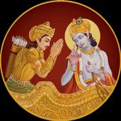 Hindu View icon