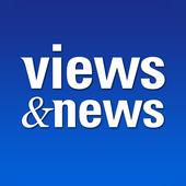 뷰스앤뉴스 icon