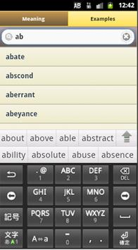 GRE Flash Vocab apk screenshot
