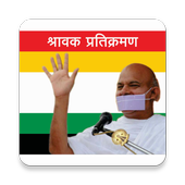 Shravak Pratikraman icon