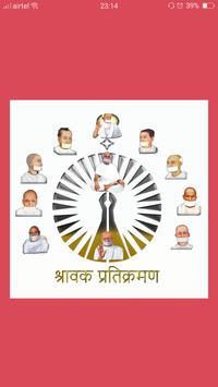 Shravak Pratikraman poster