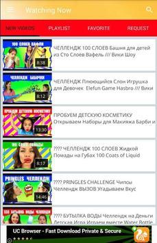 Viki Show Channel Videos screenshot 1