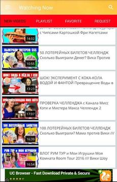 Viki Show Channel Videos screenshot 3