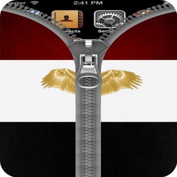 Egypt Flag Zipper Screenlock poster