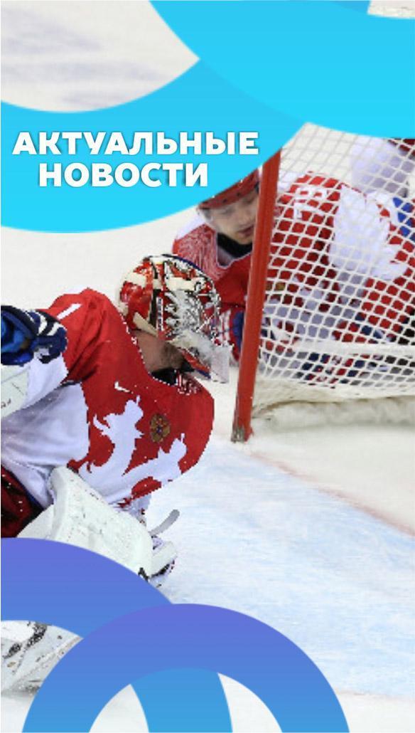 БК Мостбет poster
