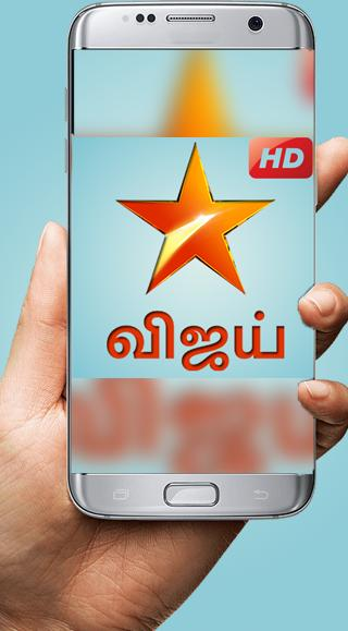 New VIJAY TV Serials & Movies : Tamildhool Tips for Android - APK
