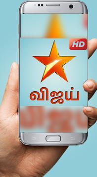 tamildhool vijay tv serial
